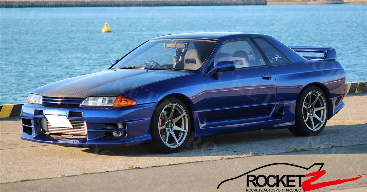 nissan skyline r32 gtr tbo style side skirts steps jdm usa canada ebay. Black Bedroom Furniture Sets. Home Design Ideas